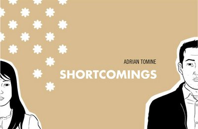 Cover of 'Shortcomings' by Adrian Tomine